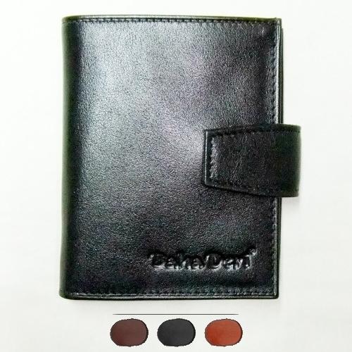 Deri Kartlık 5525 - Para Bölmeli